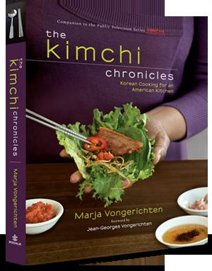 kimchi chronicles book